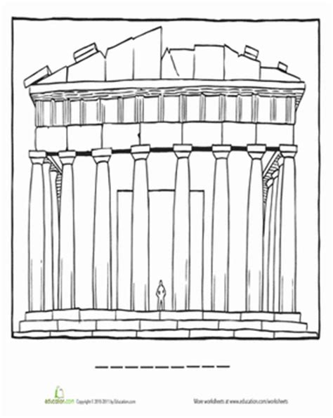 parthenon coloring page worksheet education com