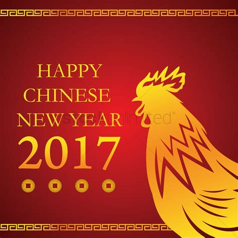 china new year 2017 happy new year 2017 with rooster vector image