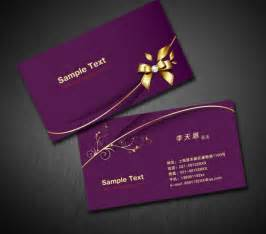 purple business card model purple picture