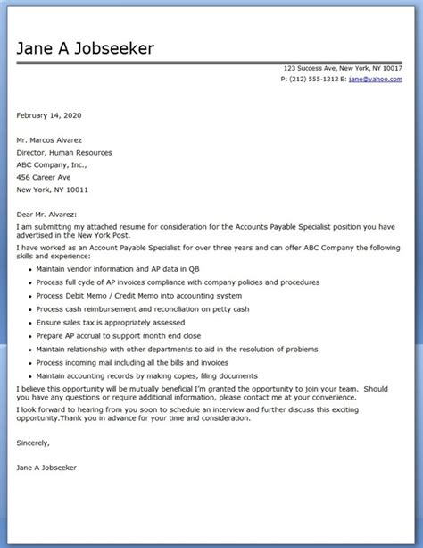 Specialist Cover Letter by Cover Letter Accounts Payable Specialist Resume Downloads
