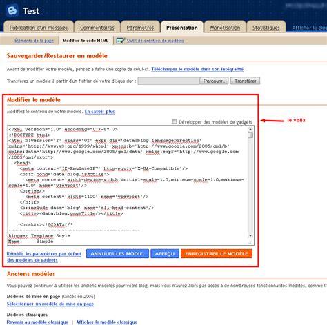blogger comment tutorial tutorial comment modier le code html de votre blog avec