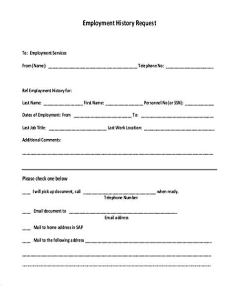 employment history template employment request form sle employment verification
