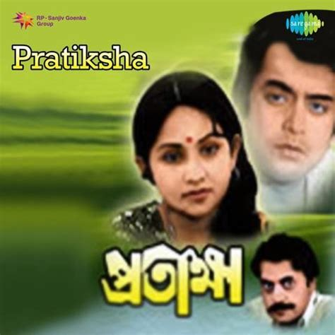 pratiksha songs  pratiksha mp bengali songs