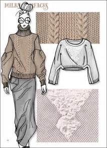 awn wool appletizer