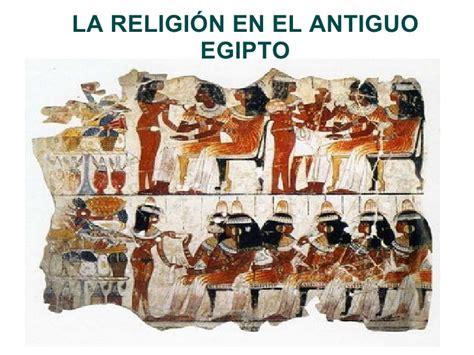 imagenes religion egipcia presentaci 243 n la religi 243 n en egipto andrea y alex