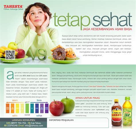 Biofitto Cuka Apel cuka apel