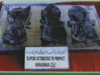 Kitab Terlengkap Doa Dan Dzikir Rasulullah Saw foto foto eksklusif peninggalan nabi muhammad rasulullah