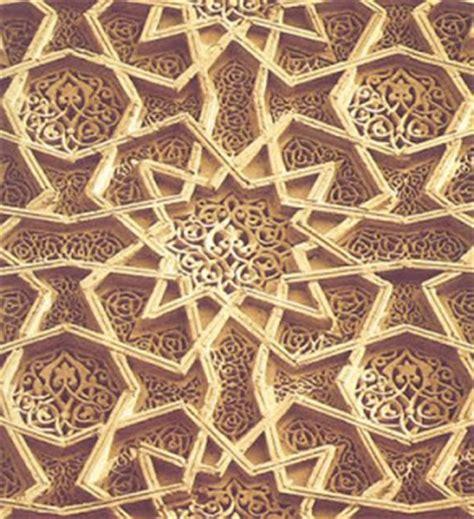 Islam Bajo un instrumento para abordar la historia arte en la pau arte isl 225 mico
