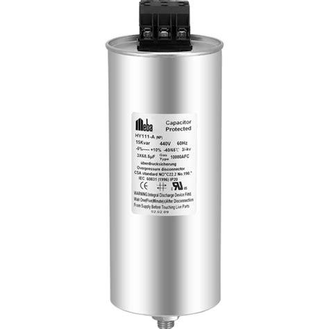 kvar capacitor price 15 kvar capacitor price 28 images sell 5kvar 10kvar 15kvar 20kvar three phase power