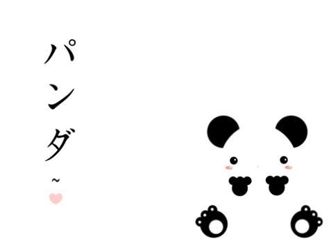wallpaper animasi cute cute panda backgrounds wallpaper cave