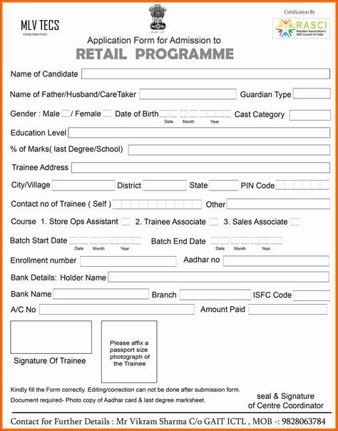 format of admission form catering server sle resume