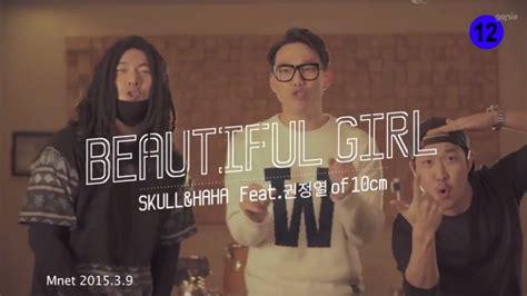 download lagu pretty girl arti lagu lirik skull quot beautiful girl quot feat haha
