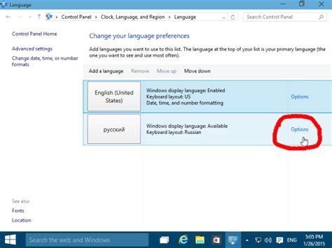 install windows 10 cab file mui language cab file install in windows 10