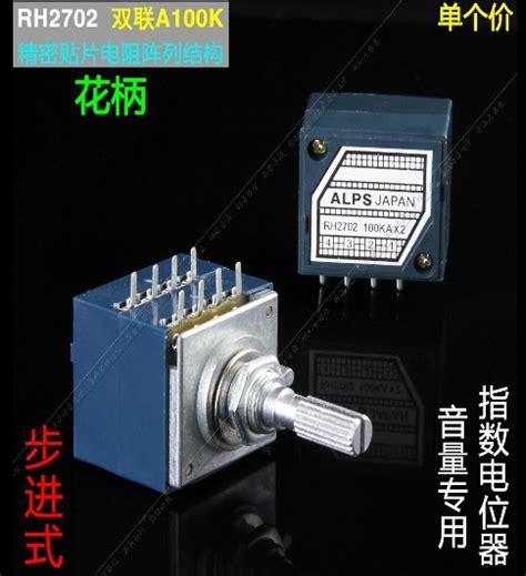 variable resistor alps buy wholesale alps potentiometer 50k from china alps potentiometer 50k wholesalers