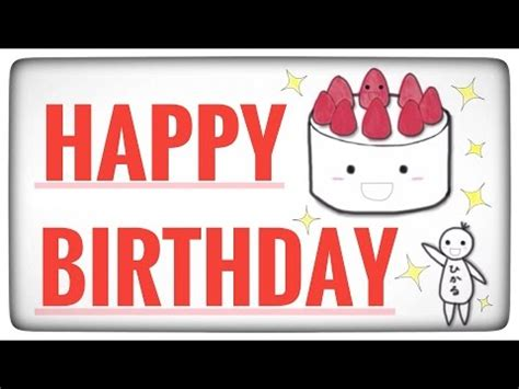 happy birthday voice mp3 download happy birthday original song hikaru shirosu mp3 song