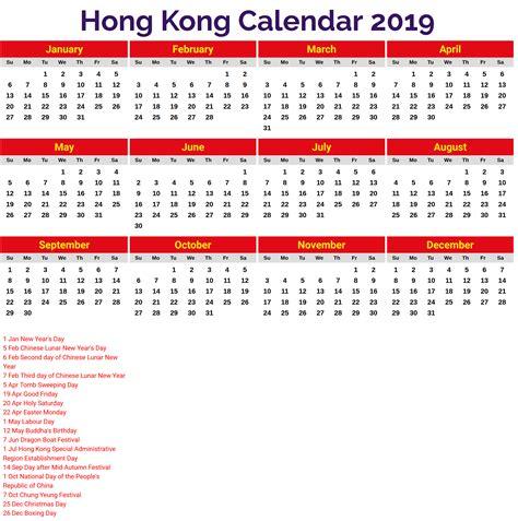 printable calendar 2016 hong kong hong kong calendar 2018 with holidays printcalendar xyz