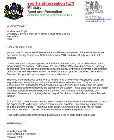 appreciation letter to a friend india international friendship society