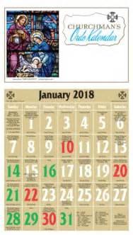 Episcopal Calendar Episcopal Liturgical Appointment Calendar 2018 Cathedral
