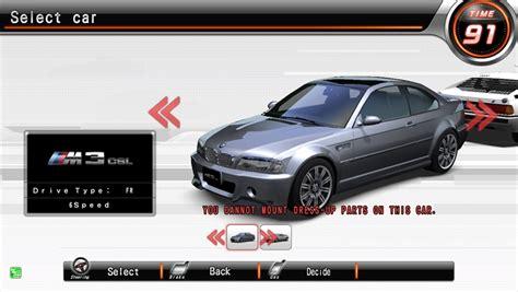 car selection wangan midnight maximum tune 5