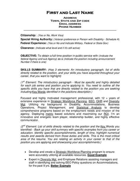 resume objective statement customer service resume objective