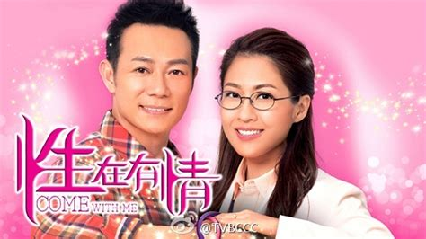 dramacool love is coming watch come with me 2016 episode 1 engsub vip