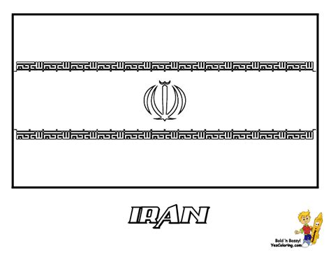 iran map coloring page regal national flag coloring iceland luxembourg free