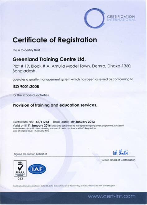 a certificate of appreciation greenland training center