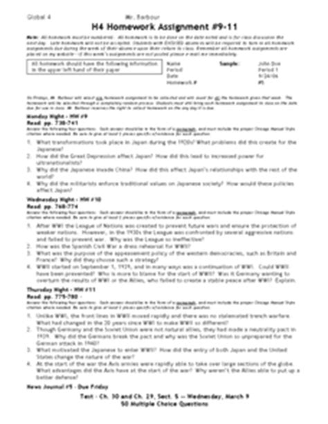 Great Depression Worksheet by World War I And The Great Depression Worksheet For 9th
