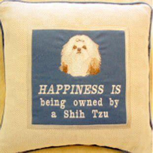 shih tzu cushion shih tzu embroidered cushion gift for shih tzu owner dogs