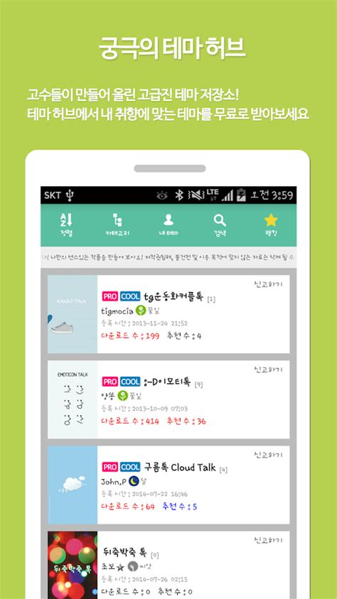 theme creator pro theme maker for kakaotalk pro android apps on google play