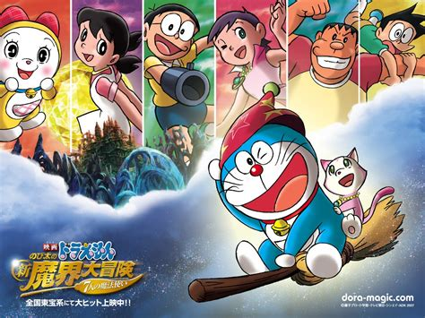 doraemon movie adventure subhimissionsanime watch doraemon in nobita great