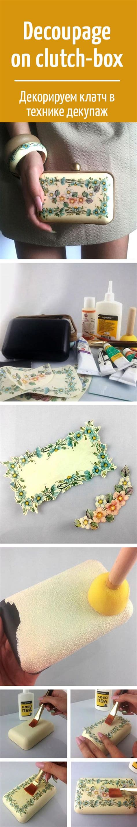 tutorial x decoupage decoupage on clutch box tutorial нестандартный подход