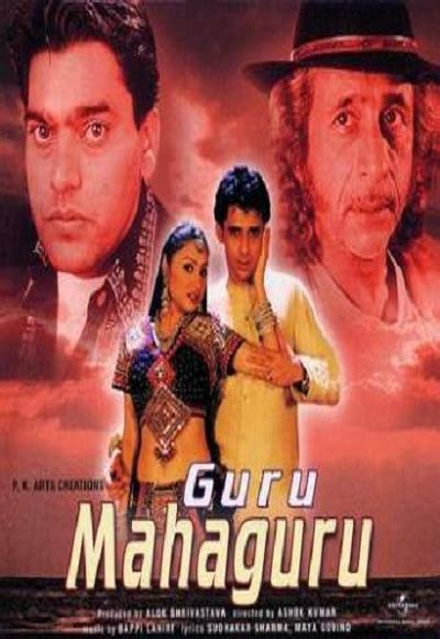 watch the guru 2002 full movie official trailer guru mahaguru 2002 full movie watch online free hindilinks4u to