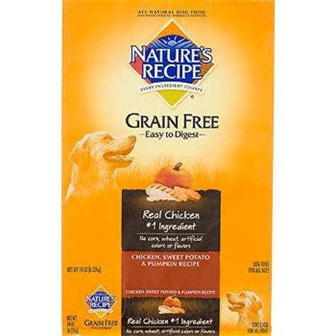 nature s recipe puppy food 3 printable coupon nature s recipe food