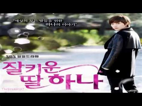 a well raised daughter episode 109 youtube good daughter hana korean drama ost youtube