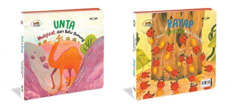 buku cerbin dalam alquran irfan amalee mizanstore