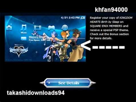 psp themes official how to download all kingdom hearts birth by sleep official