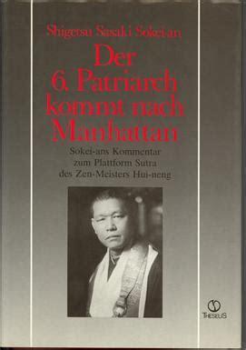 zen odyssey the story of sokei an ruth fuller sasaki and the birth of zen in america books zen institute
