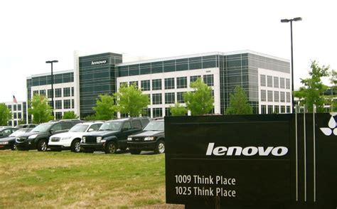 Lenovo Corporate Office by Ibm Server Sale To Lenovo Approved By U S Regulatory