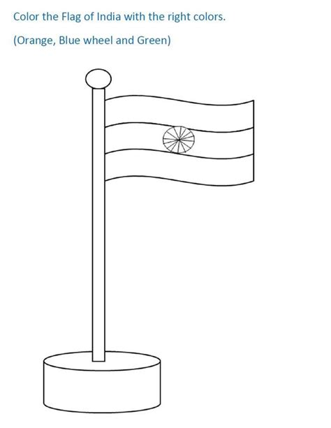 madagascar flag free coloring pages