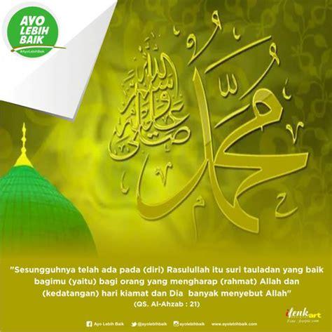 Fiqih Sunah By Syaiid Sabiq membaca shalawat saat tahiyat tasyahud syariah