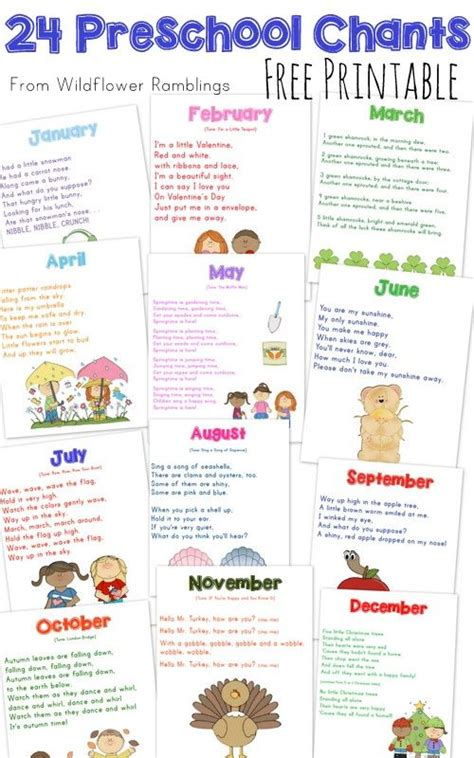 kindergarten themes by month 24 preschool chants by month free printable circles