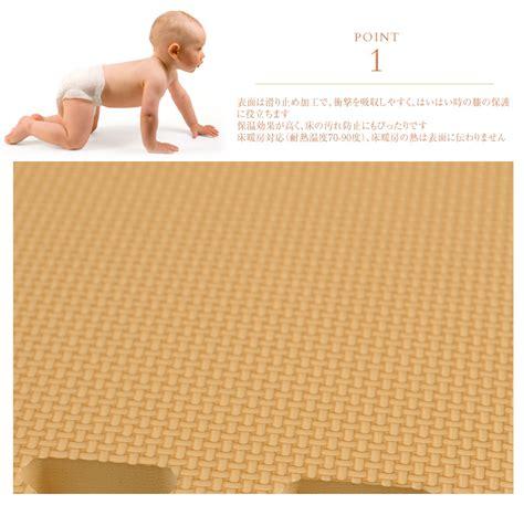 Antimicrobial Floor Mats by Antimicrobial Floor Mats Gurus Floor