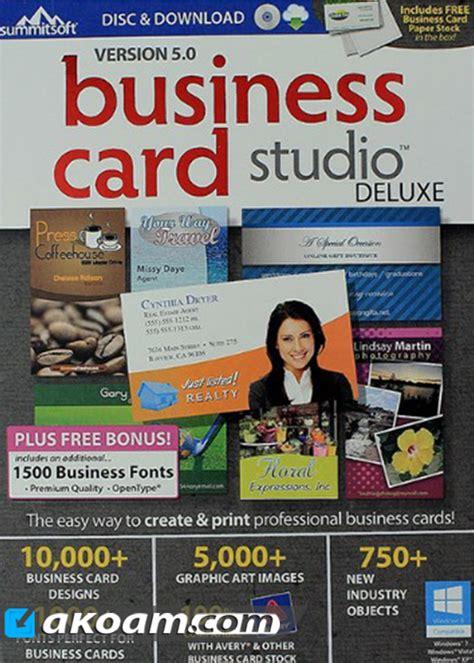 Business Card Studio Deluxe