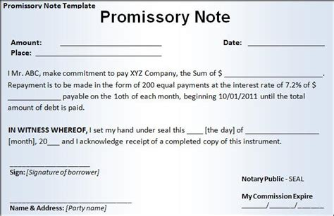 sample promissory note to pay debt awesome 20 inspirational payment