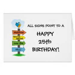 25th birthday cards zazzle
