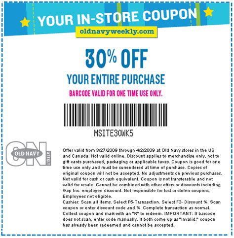 old navy printable coupons may old navy coupons and codes coupon codes blog