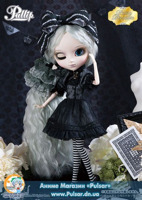 jointed doll 1 3 jointed doll 1 3 pullip premium