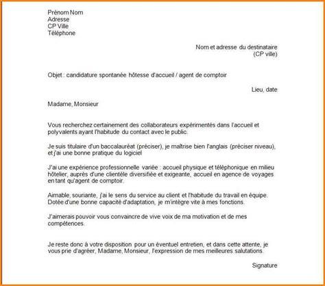 Exemple De Lettre De Motivation Pour L Université Pdf 13 Lettre De Motivation Pour Travailler Format Lettre