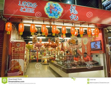 kuala lumpur best tattoo shop jalan alor chinese cookies shop editorial stock photo